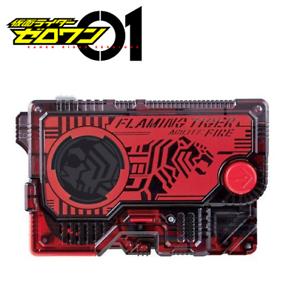 Kamen Rider Zero One 01 DX Framing Tiger Progress Key 0928 Release BANDAI F//S