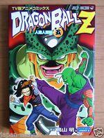 Dragon Ball Z manga Androids Saga 1~5 Complete set