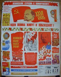 105x79 Soviet Russian Original Poster Pegov Lenin Cause Communism propaganda