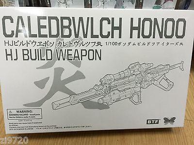 BTF 1:100 Gundam Plastic model Caledbwlch Honoo Astray red frame Builder fighter