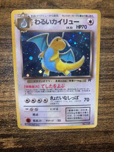 Dark Dragonite - Holo Rare - No. 149 Pokemon Japan Pocket Monster Card 1996