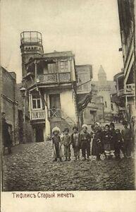 georgia russia, TBILISI TIFLIS, Street Scene with Young Kids (1910s)