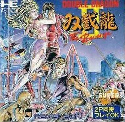 Double Dragon 2 NEC PC Engine super CD ROM SCD Turbografx 16 Japan