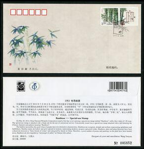 CHINA 2014-I32 Bamboos CC/FDC