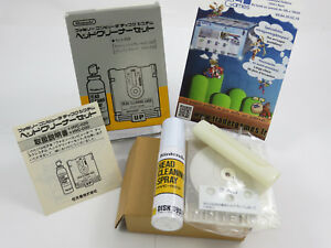 NEW-FAMICOM-DISK-SYSTEM-HEAD-CLEANER-SET-NTSC-JPN-NEUF-HVC-029-HVC-030