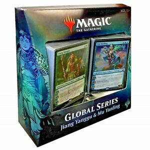MAGIC MTG Global Series Double 60 card Decks Jiang Yanggu /& Mu Yanling SEALED