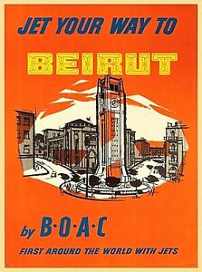 reproduction. Wall art Sudan : Vintage Travel advertising poster poster