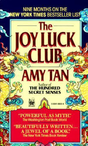 the joy luck club by amy tan paperback  1 of 1 the joy luck club by amy tan 1989 paperback
