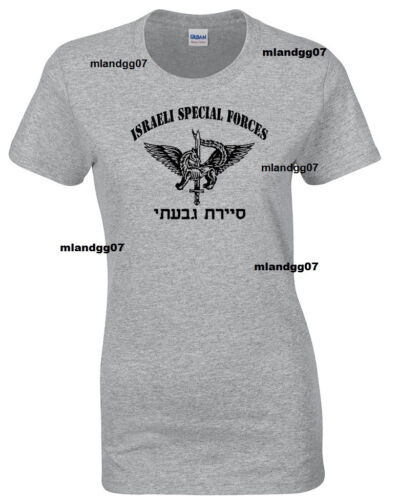 Women Israeli Army Military Givati Brigade T-Shirt IDF Shirt SIZES S-XL