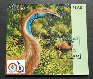 1996-New-Zealand-Taipei-Stamp-Exhibition-Extinct-Bird-Giant-Moa-Overprint-MS-MNH