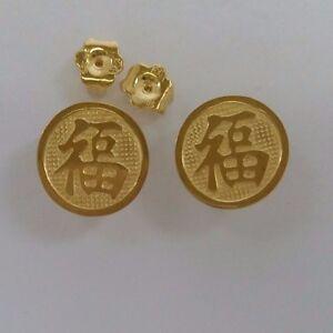 Vintage Brass Silver Plated Charming Women Stud Flower Earrings #338