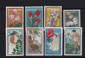 Greece Flowers GOD Apollo VENUS, Nature conservation 8 values mint NH