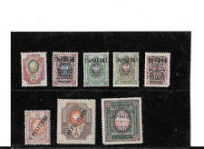 Russia, Levant, 1903, SC 31-38 MINT SET, offices in Turkey.