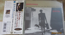 MADONNA WPCR-967 ANOTHER SUITCASE IN ANOTHER HALL Japan press w/obi
