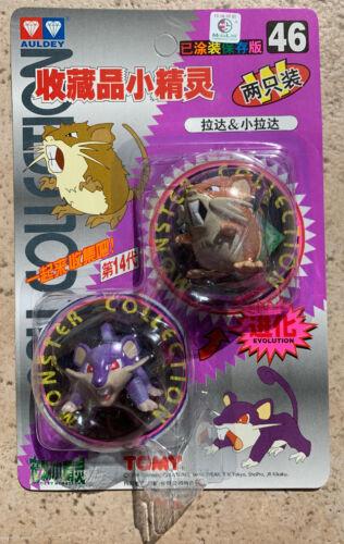 Tomy Auldey Pokemon Figure #46 RATTATA /& RATICATE  Evolution 2 Pack Vintage 1998