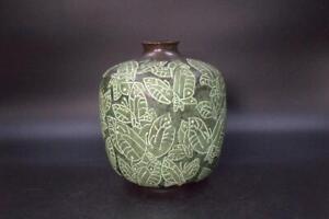 Japanese-Copper-Flower-Vase-butterfly-BV175