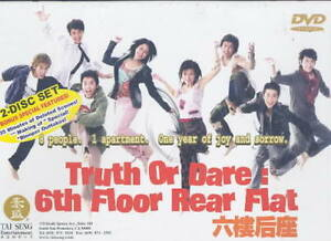 Truth Or Dare 6th Floor Rear Flat New Dvds 601641401845 Ebay