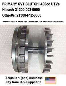 Details about PRIMARY CVT CLUTCH - 400cc UTV, 21300-003-0000,  Hisun,Massimo,Benneche