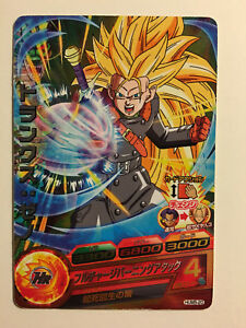 Dragon Ball Heroes Promo HUM5-20