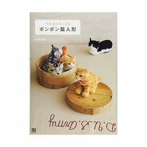 Realistic-Cat-Pom-Poms-Craft-Book