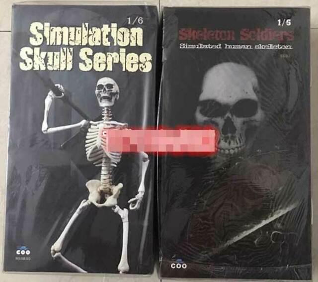 1:6 COOMODEL 50003 Simulation Skull Action Figure Accessories NIB Eye Movement