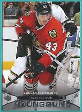 2011-12 Upper Deck Young Guns Rookie card #207 of Brendon Saad