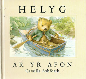 CAMILLA-ASHFORTH-HELYG-AR-YR-AFON-WELSH-TRANSLATION-OF-WILLOW-2000