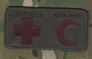 Dustoff Isaf Medevac Combat Rescue Pedro Pj Burdock Dd 2-tab Collectibles Other Militaria Usmc Corpsman