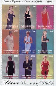 Turkmenistan-1997-neuf-sans-charniere-princesse-Diana-du-Pays-de-Galles-9-V-M-S-Royalty-timbres
