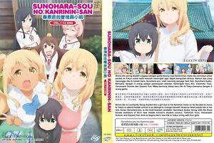 ANIME-DVD-Sunohara-Sou-No-Kanrinin-San-1-12End-Eng-sub-amp-All-region-FREE-CD