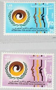 LIBYEN LIBYA 1971 346-47 428-9 against Racial Discrimination Diskriminierung MNH