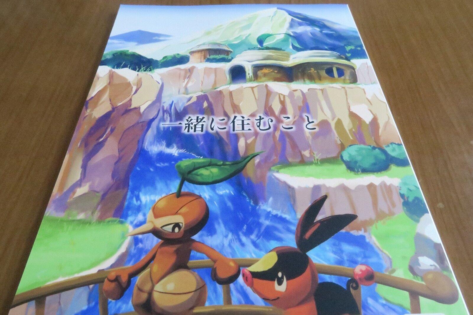 Doujinshi Pokemon Tepig X NuzBlatt (B5 54pages) Pistazie Sumukoto Furry Kemono