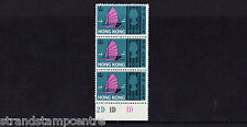 Hong Kong - 1968 Sea Craft - $1.30 Vertical Strip of 3 - Cyl No's in Margin