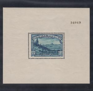 ESPANA-1938-NUEVO-SIN-FIJASELLOS-MNH-SPAIN-EDIFIL-758-DEFENSA-DE-MADRID-LOTE1