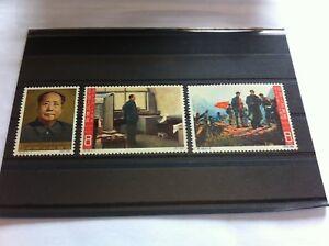 PRC-CHINA-1965-ANNIVERSARY-OF-ZUNYI-CONFERENCE-MNH-ORIGINAL
