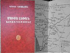 Musa Leran Azgagrutyun; Moussa Dagh Ethnography; Mousa Ler Mussa Turkey ARMENIAN