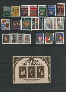 Liechtenstein-Vintage-Yearset-1981-Neuf-MNH-Complet-Plus-Sh-Boutique
