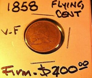 1858-P-Flying-Eagle-Cent-Very-Fine-Condition-Ungraded-U-Grade