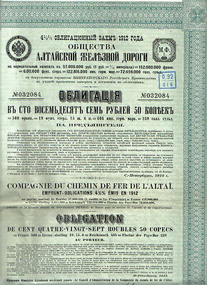 Imperial Russland Russia Bond 1910 Electricity Odessa coupons Deco Uncancelled