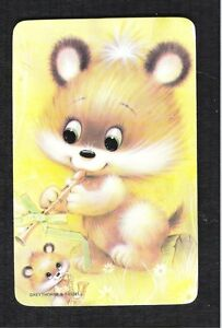 915-014-Blank-Back-Swap-Cards-MINT-Critters-playing-musical-instruments