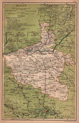 China province map STANFORD 1908 Chekiang Hangzhou Zhejiang Hangchow