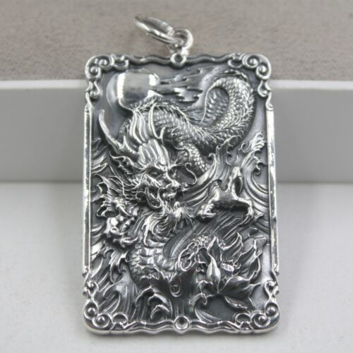 Pure S925 Sterling Silver Lucky Craved Bless Dragon 招财辟邪 Oblong Pendant