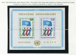19539) United Nations (Geneve) 1975 MNH 30 Years Of ONE S/S