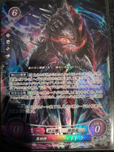 FOIL Fire Emblem 0 Cipher Fates Trading Card Game TCG Anankos Hydra B07-097SR