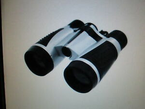 4-X-30-BINOCULARS-WITH-CARRYING-CASE-LOT-A-NIB