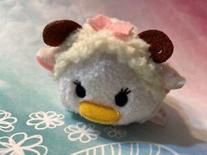 Disney Store Tsum Stack Mini Plush 3.5 JAPAN Year of the Dog Dale