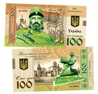 """Ukraine 2 Pcs х 2 Hryvnia 2018 /& 2019 /""""Yaroslav the Wise/"""""""