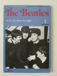BEATLES-OFFICIAL-MONTHLY-MAGAZINE-JAN-2000-JAPAN