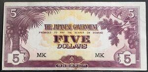 Error Shifted JIM Japanese Occupation Malaya $5 MK vf (4)