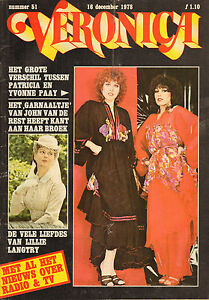 VERONICA-1978-nr-51-PATRICIA-PAAY-GRACE-KELLY-JIM-HENSON-LILLY-LANGTRY